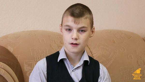 Александр М., ноябрь 2006, Кировская область
