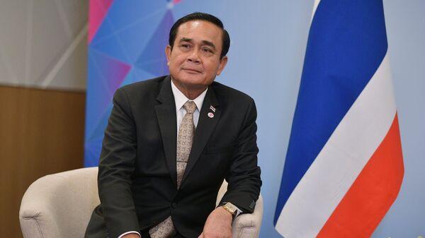 Премьер-министр Королевства Таиланд Прают Чан-Оча