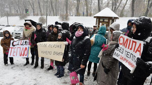 Акция с требованием включить отопление в городах Украины у здания Кабинета министров в Киеве