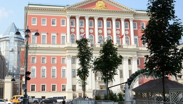 Здание мэрии на Тверской улице в Москве
