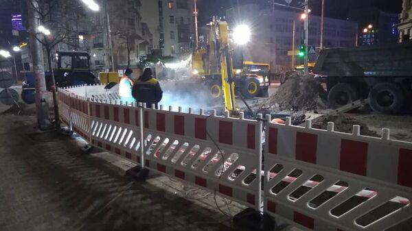 Ликвидация прорыва трубы в центре Киева