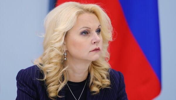 Заместитель председателя правительства РФ Татьяна Голикова на совещании с президентом РФ Владимиром Путиным в Санкт-Петербурге