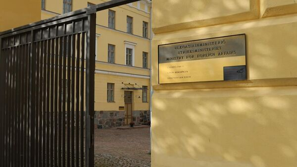 Здание МИД Финляндии в Хельсинки