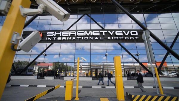 Терминал международного аэропорта Шереметьево. Архивное фото