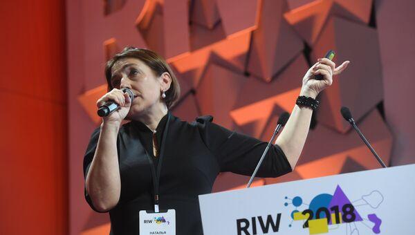 Заместитель главного редактора МИА Россия сегодня Наталья Лосева на 11-й Неделе российского интернета RIW-2018
