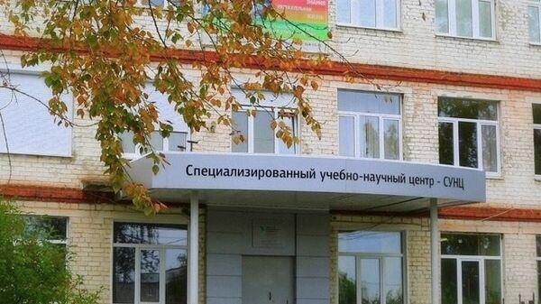 Главный учебный корпус Специализированного учебно-научного центра УрФУ в Екатеринбурге