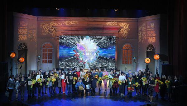 Победители ежегодного Всероссийского конкурса на лучшее освещение вопросов межнациональных и этноконфессиональных отношений СМИротворец-2018
