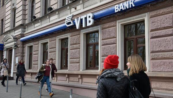 Офис ВТБ банка в Киеве. Архивное фото