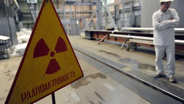 Белоярская атомная электростанция в Свердловской области. Архивное фото