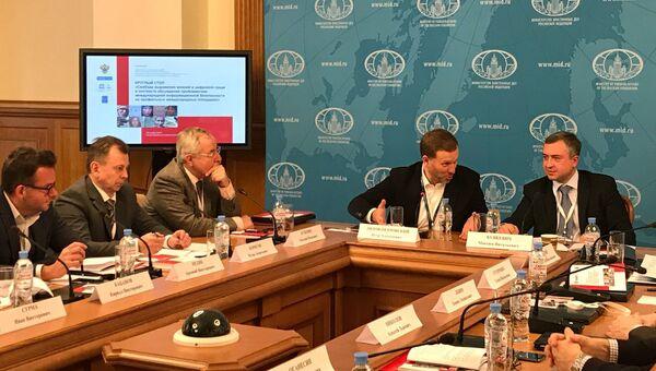 МИА Россия сегодня совместно с МИД РФ провели круглый стол о свободе выражения мнений в цифровой среде