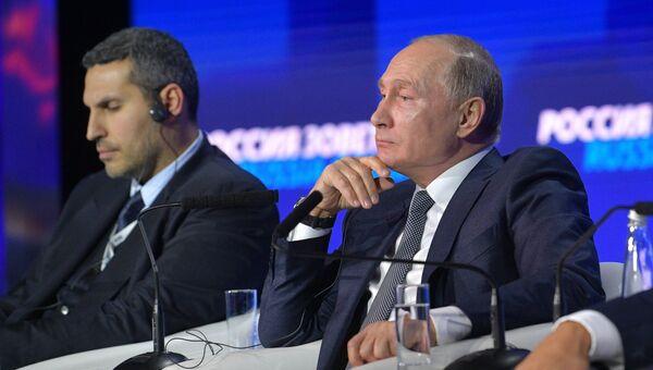 Президент РФ Владимир Путин посетил инвестиционный форум ВТБ Капитал Россия зовёт!