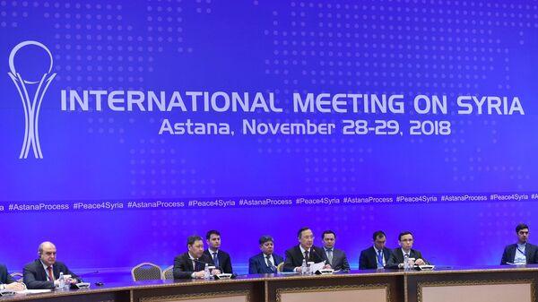 Участники 11-й Международной встречи в Астане по урегулированию ситуации в Сирии