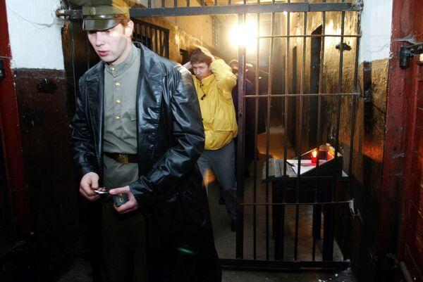 Тюрьма Кароста