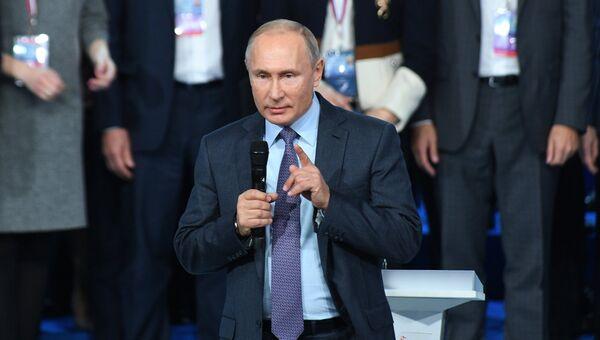 Президент РФ Владимир Путин на съезде Общероссийского народного фронта. 29 ноября 2018