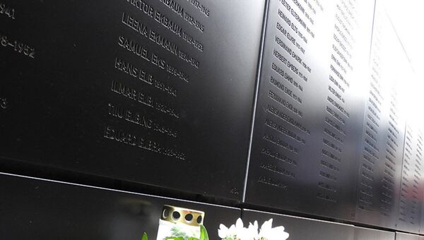 Мемориал жертвам коммунизма в Таллине. Архивное фото
