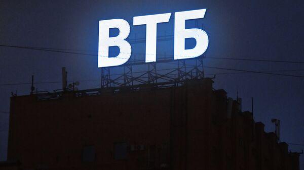 Вывеска группы ВТБ на крыше здания