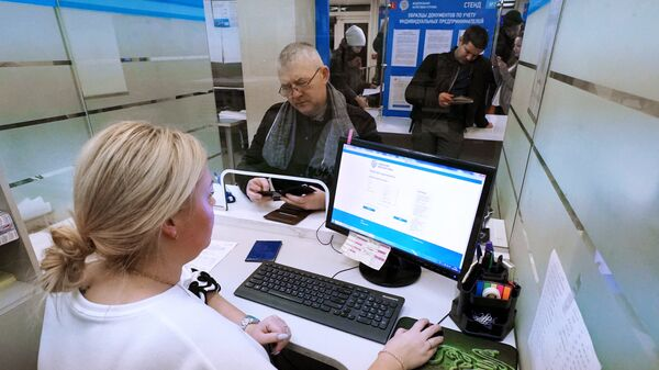 Работа налоговой инспекции в Калининграде