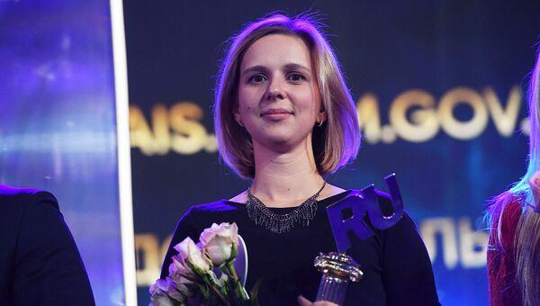 Начальник отдела дирекции государственных интернет-проектов медиагруппы Мария Ферсман на церемонии вручения «Премии Рунета-2018»