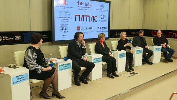 Видеомост Москва – Пекин на тему Международное сотрудничество в современном театральном искусстве