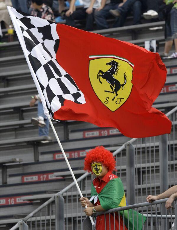 Чемпионат Формулы-1