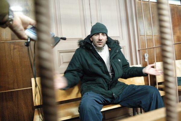 Судебное рассмотрение дела Василия Алексаняна
