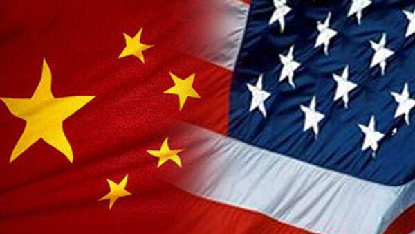 Китай - США