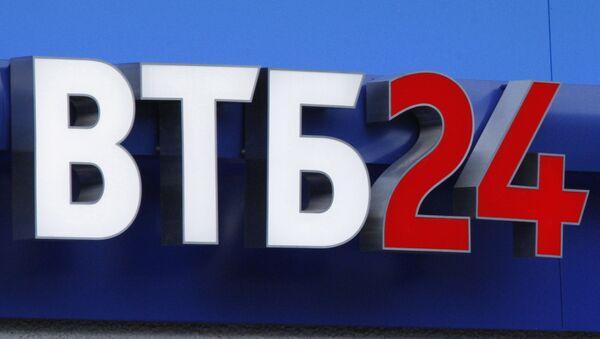 Логотип банка ВТБ 24