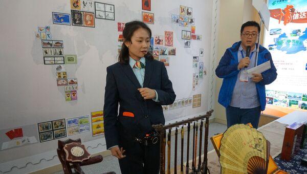Открытие красной почты в городе Линьи (Китай)