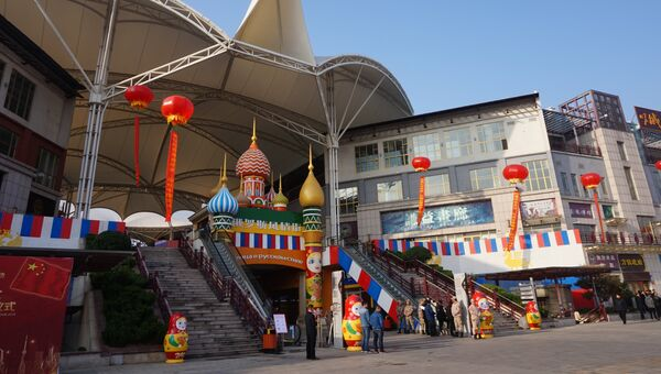 Улица в русском стиле в городе Линьи (Китай)
