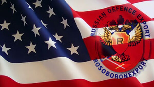 США ввели новые санкции против Рособоронэкспорта