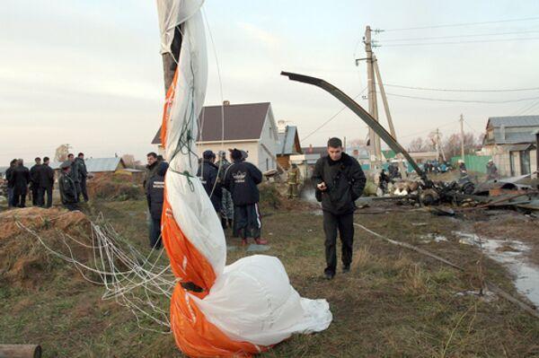 На месте падения вертолета Ми-8 под Казанью
