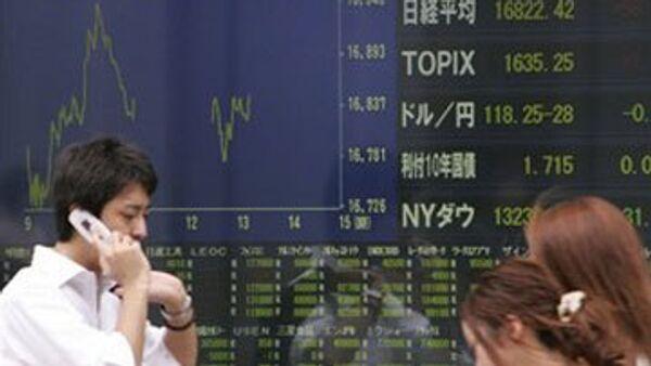 Японский Nikkei упал до минимального показателя за 26 лет