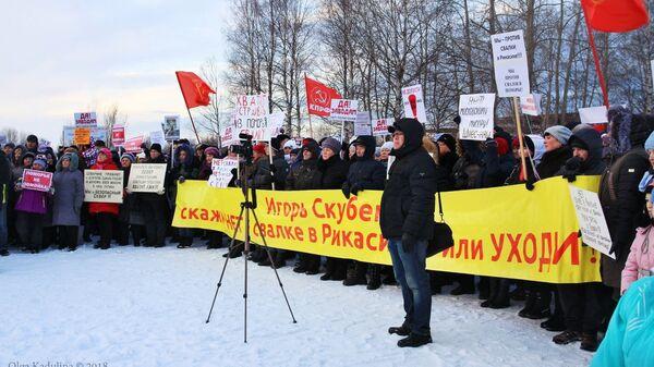 Участнигки митинга в Архангельске против создания новых мусорных полигонов