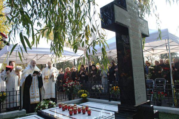 Панихида по Ростроповичу пройдет на Новодевичьем кладбище