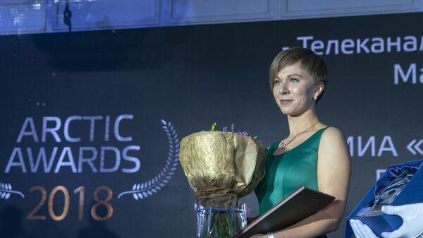 На церемонии вручения премии Arctic Awards 2018