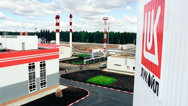 Нефтеперерабатывающий завод ЛУКОЙЛ. Архивное фото