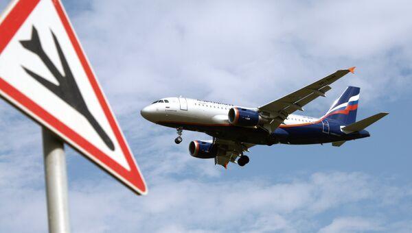 Пассажирский самолет Airbus A319 авиакомпании Аэрофлот