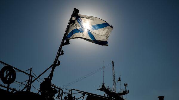 Андреевский флаг на одном из кораблей Черноморского флота РФ