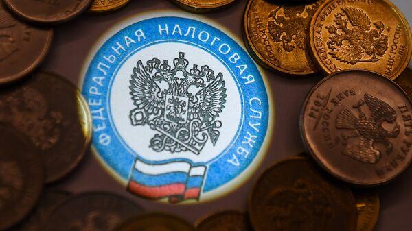 Логотип ФНС РФ