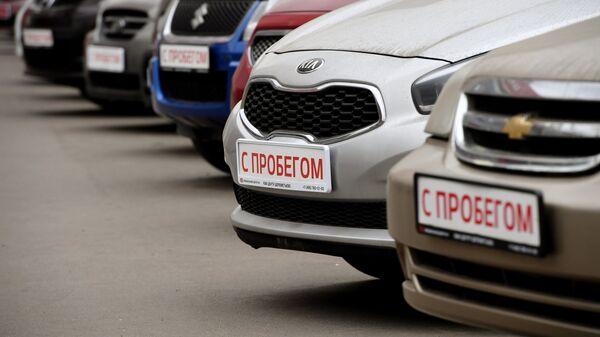 В России продажи легковых машин с пробегом в мае снизились почти на треть