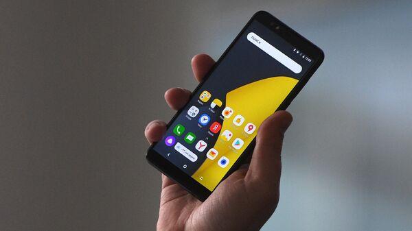 Презентация Яндекс.Телефона