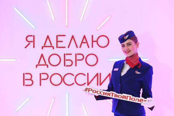 Бортпроводница авиакомпании «Россия» во время акции Я делаю добро в России в терминале D аэропорта Шереметьево в Национальный день добровольца