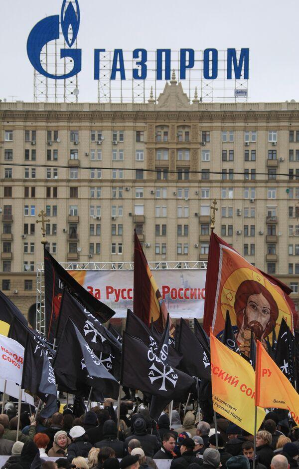 Националисты провели Русский марш в Москве