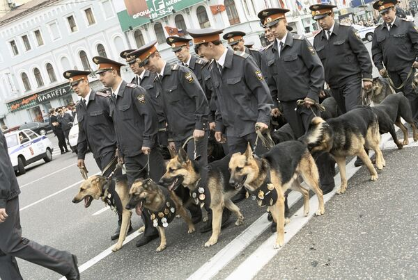 Московская милиция с собаками