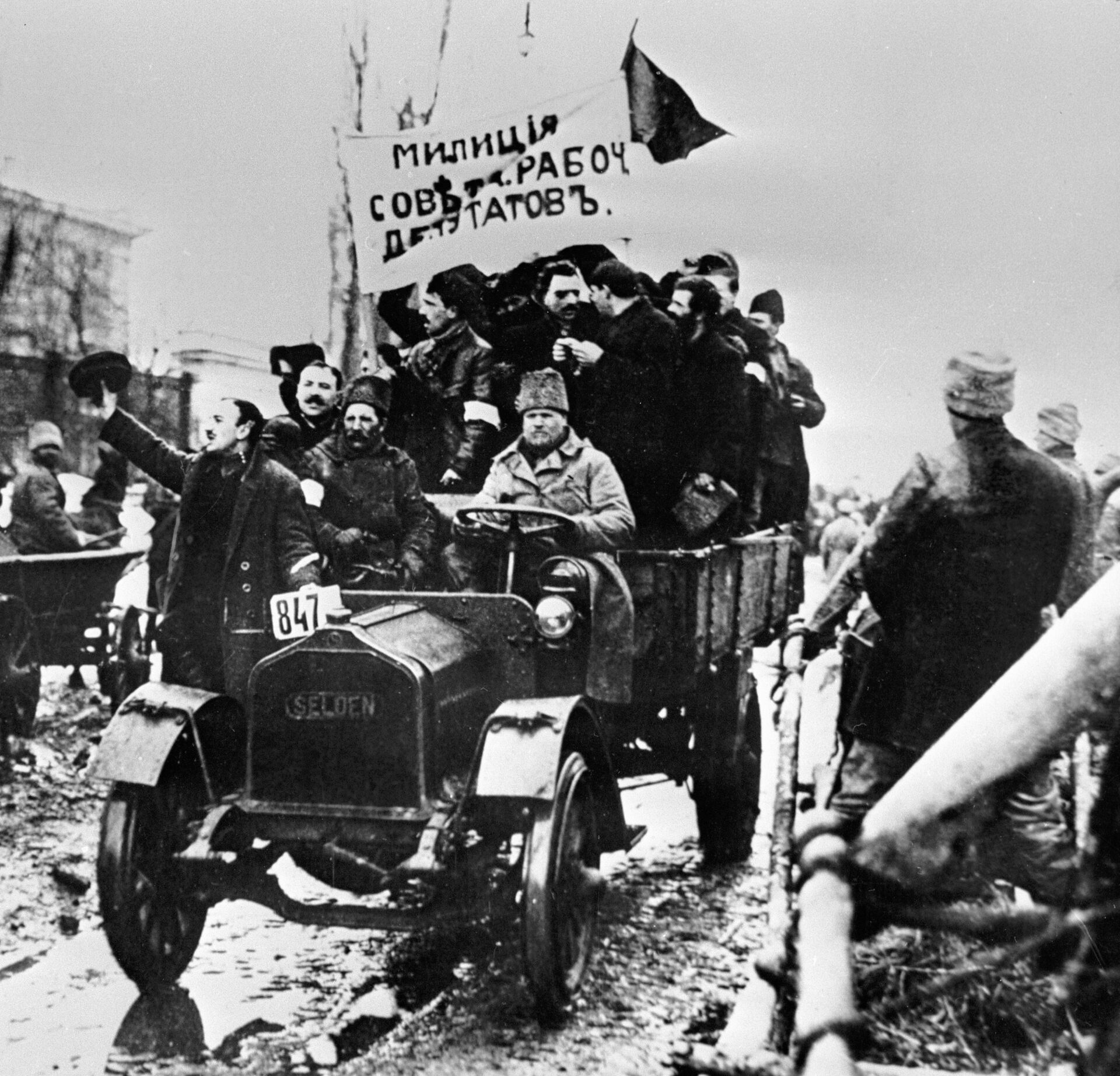 Отряд народной милиции - РИА Новости, 1920, 03.11.2020