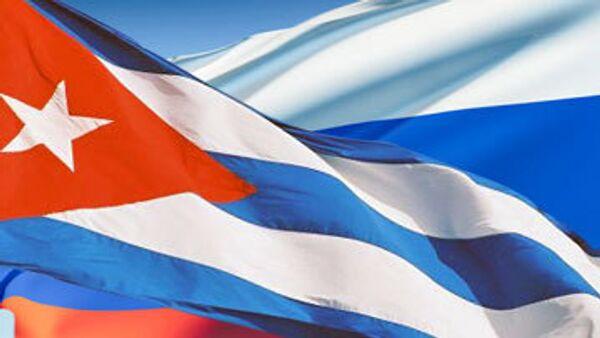 Россия, Куба