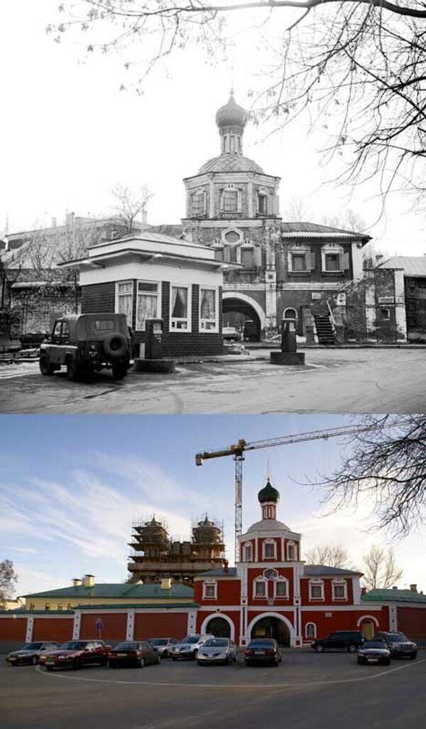 Площадь у Надвратных ворот Зачатьевского монастыря. Архив