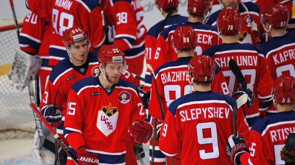 Хоккеисты ЦСКА после окончания матча
