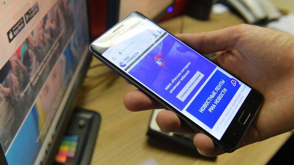 МИА Россия сегодня запустило обновленный сайт ria.ru