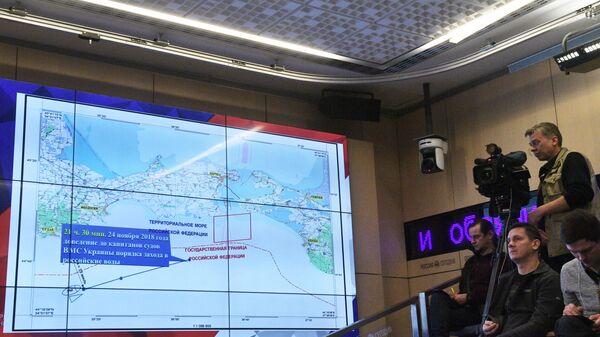 Брифинг сотрудников ФСБ России по ситуации в Керченском проливе. 8 декабря 2018